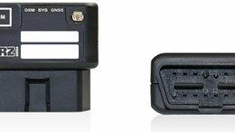 Система безопасности  - GPS/Глонасс трекер Irz Ion Connect, 0