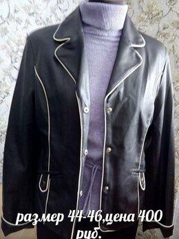 Куртки - Демисезонные куртки, 0