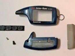 Автоэлектроника - Брелок сигнализации Scher-Khan 6 Magicar, корпус., 0