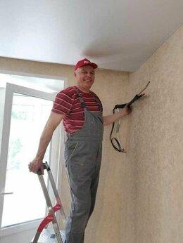 Архитектура, строительство и ремонт - Установка натяжного потолка, 0