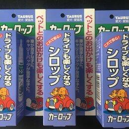 Прочие товары для животных - Кароппу (от укачивания собак и кошек) Taurus, Япония, 0