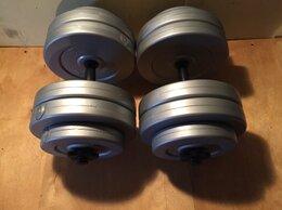Гантели - 2 гантели по 25 кг (цена за 2 шт), 0