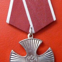 Жетоны, медали и значки - Россия орден Мужества дубликат муляж, 0