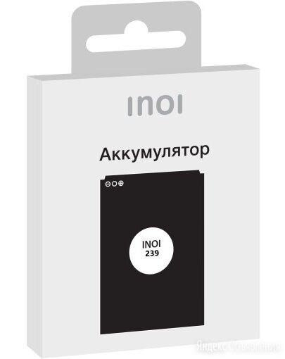 Аккумулятор INOI 241 / 239 по цене 350₽ - Аккумуляторы, фото 0