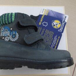 Ботинки - Ботинки Котофей на мальчика, 0