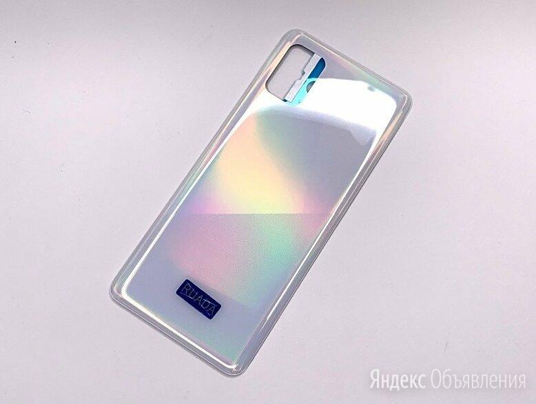 Задняя крышка SAMSUNG Galaxy A31 (A315F) White по цене 290₽ - Корпусные детали, фото 0
