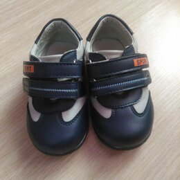 Ботинки - Ботиночки21новые, 0