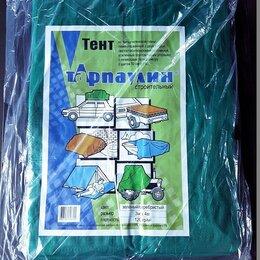 Тенты - Тент тарпаулин туристический 2х3 метра, 0