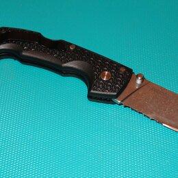 Ножи и мультитулы - Складной нож Cold Steel Voyager, 0