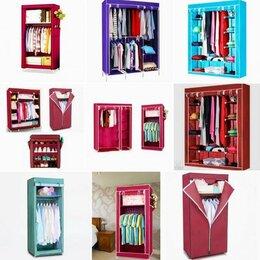 Шкафы, стенки, гарнитуры - Современный удобный новый шкаф для одежды, 0