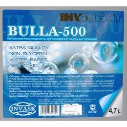 Световое и сценическое оборудование - Involight BULLA-500 жидкость для генераторов…, 0