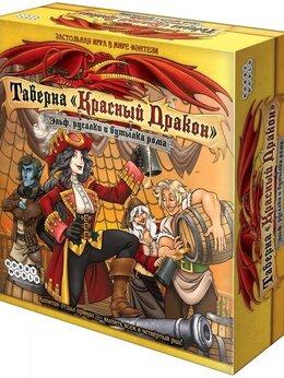 Настольные игры - Игра настольная Таверна Красный Дракон: Эльф,…, 0