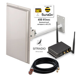 Антенны и усилители сигнала - Интернет комплект 18дБ / KAA18 MIMO 1700/2700 МГц, 0