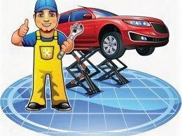 Автомеханик -  Автомеханик/автослесарь, 0