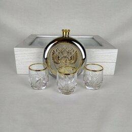 Подарочные наборы - Подарочный набор фляжка с гербом РФ и три стопки, 0