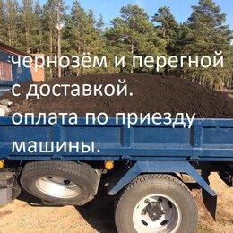 Удобрения - чернозём и пеpегной для удобрения почвы., 0