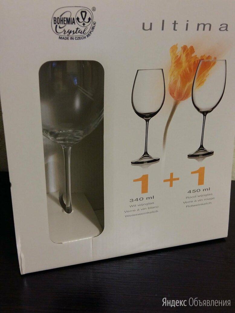 Бокалы по цене 450₽ - Бокалы и стаканы, фото 0