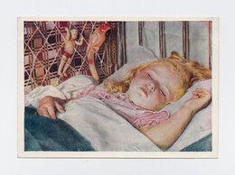 Открытки - Открытка СССР. Сладкий сон. Игнатович, 1959,…, 0