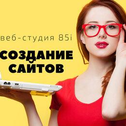 IT, интернет и реклама - Создание и продвижение сайтов, 0