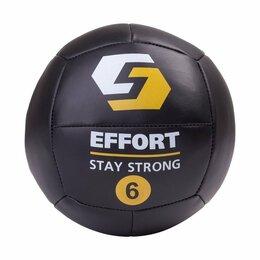 Фитболы и медболы - Медицинбол (медбол) Effort EMD5 кожзам, 6 кг,…, 0