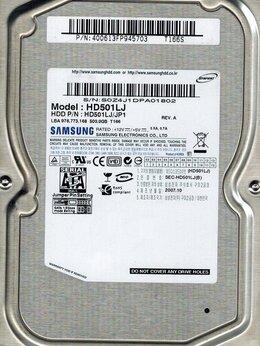 Внешние жесткие диски и SSD - Винчестер SATA 500Gb Samsung, 0