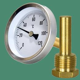Аксессуары - Термометр биметаллический осевой с гильзой, 0