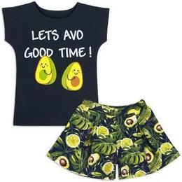 Комплекты - Комплект для девочки Авокадо на рост 104,110, 122, 0