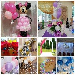 Украшения для организации праздников - Воздушные шары, оформление помещений, 0