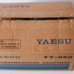 Рации - Трансивер YAESU FT-850, 0