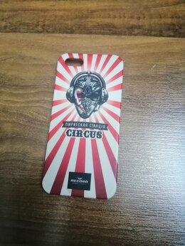 Чехлы - Бампер на телефон чехол iPhone 5 , 0