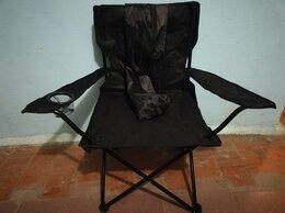 Походная мебель - Кресло складное - походное, 0