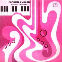Виниловые пластинки - Пластинка Aleksej_Kozlov_Arsenal_-_1982, 0