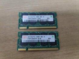 Модули памяти - Модуль памяти для ноутбука Hynix DDR2 2 GB, 0