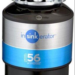 Измельчители пищевых отходов - Измельчитель пищевых отходов InSinkErator М56, 0