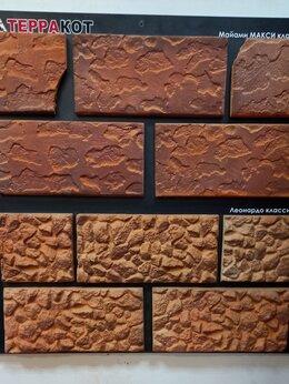 Керамическая плитка - Терракот, 0