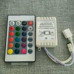 Светодиодные ленты - RGB контроллер для светодиодной ленты, 0