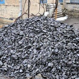 Топливные материалы - Уголь каменный с доставкой, 0
