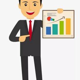 Продажи - Доверенное лицо - помощник, 0
