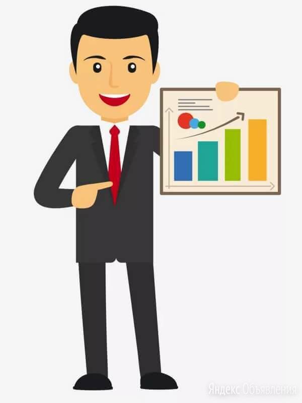 Доверенное лицо - помощник - Продажи, фото 0