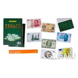 Банкноты - Деньги, 0