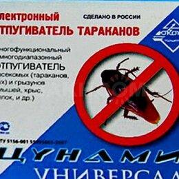 Отпугиватели и ловушки для птиц и грызунов - Средство от тараканов Цунами универсал ультразвуковой отпугиватель, 0