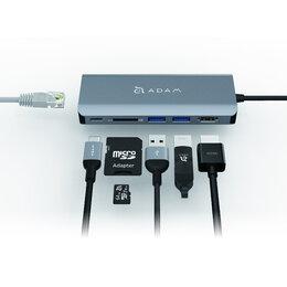 USB-концентраторы - Новый USB-концентратор ADAM elements CASA Hub, 0