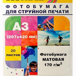 Бумага и пленка - Фотобумага Hi-Image Paper матовая односторонняя, A3, 170 г/м2, 20 л., 0