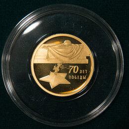 Монеты - Полтинник. , 0
