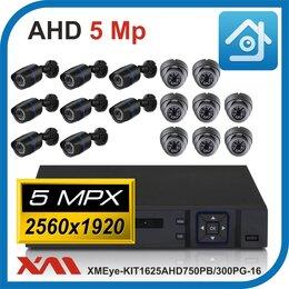 Готовые комплекты - Комплект видеонаблюдения на 16 камер XMEye, 0
