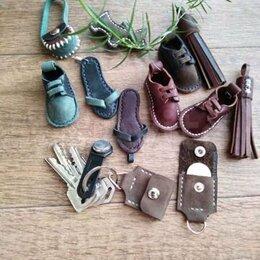 Брелоки и ключницы - Брелок из кожи, 0