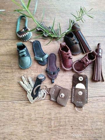 Брелок из кожи по цене 100₽ - Брелоки и ключницы, фото 0