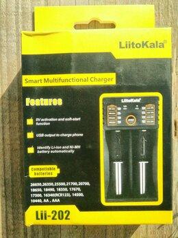 Зарядные устройства для стандартных аккумуляторов - LiitoKala Lii-202 Зарядное устройство …, 0