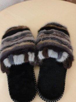 Домашняя обувь - Меховые тапочки (Норка), 0