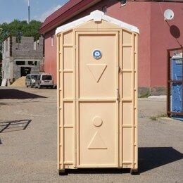 Биотуалеты - ✅ Биотуалет новый - ⭐ Туалетная кабина для дачи и стройки бежевый, 0